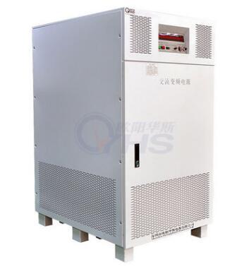 变频电源|单相变频电源|三相变频电源|交流变频电源|60HZ变频电源
