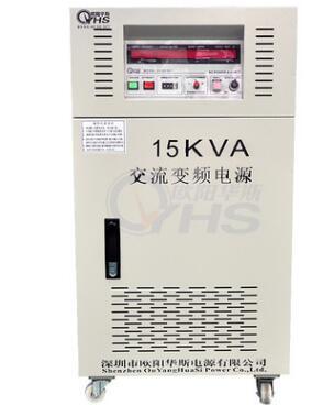 三相变频电源|青岛15kva变频电源|烟台15kw变频电源