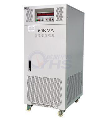 徐州60kva变频电源|盐城60kw变频电源|扬州60000w变频电源