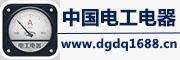 中国电工电器