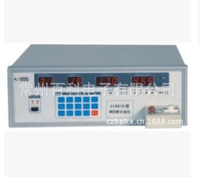 供应MOS管分选仪UI9610 超限自动声光报警