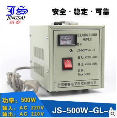 景赛 500W单相隔离安全干式变压器220V转220V全铜交流电源可定制