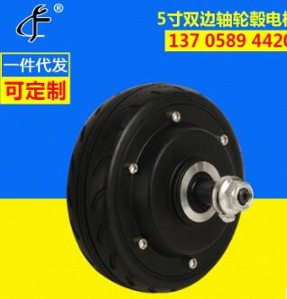 厂家直销质优价廉碳纤维滑板车5寸轮毂电机