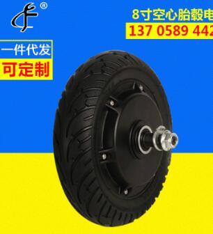 厂家直销质优价廉直径8寸无刷无齿空心胎滑板车轮毂电机