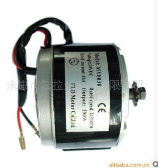 厂家供应 DC 电机8035 法拉迪牌电动车电机300W
