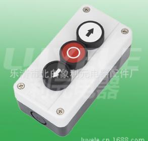 直销电动滑板轮轱电机