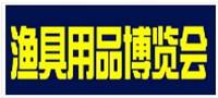 2017年(西安)第七届钓具用品博览会