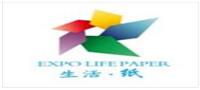 2017中国(郑州)生活用纸产品技术展览会