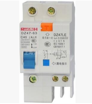 厂家直销DZ47LE-63/1P小型漏电断路器