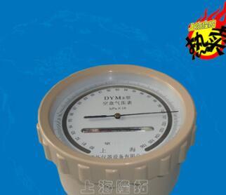 供应DYM3平原型空盒气压表、DYM3型空盒气压计