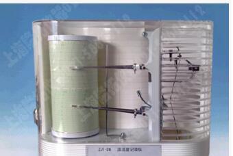 长期批发 ZJ1-2B温湿度记录仪 电子迷你温湿度记录仪