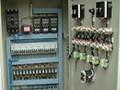 根据规范要求安装低压电器及配电箱 (14播放)