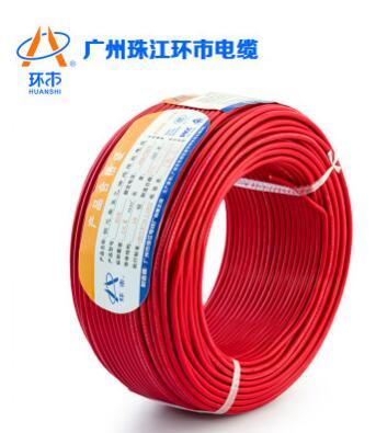 正品 珠江家装电线 BVR4平方 多股电线 厂价直销 家用线 环市牌