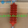 FXBW4-66/70 厂家出售复合棒形悬式绝缘子