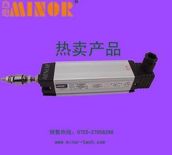 位移传感器(电子尺)KTC-150