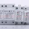 【HOT】OBD-1 20A过欠压保护器 宝亚保护器 可定制批发