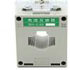 低压 电流互感器 BH-0.66 0.5级塑壳互感器内孔120 互感器批发