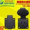 美式防水插座 15A 125V 工业防水插座 UL认证美规带盖防尘插座批