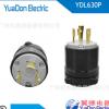 【现货】NEMA美式机电设备工业电源插头 美规防爆锁式插头YDL630P