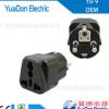 欧规德标转万能旅游转换插头 越南标转接插头 多功能德规电源插头