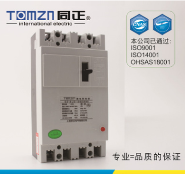 供应 TOMZN/同正 DZ15LE-100/3N90 63A 漏电断路器 漏电保护器