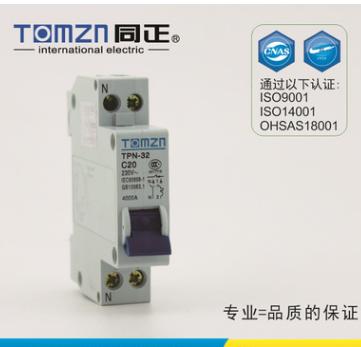 TOMZN/同正 TPN-32/1P+N C32A 双进双出小型断路器 18MM宽 MCB