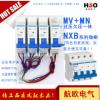 厂家直销 NXB系列微断 过欠压脱扣器MV+MN 家用过压欠压保护