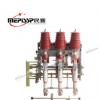 民赛FKN12-12RD/T630a-20户内高压负荷开关10-12KV压气式可挂墙