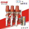FKN12-12/630压气式高压负荷开关