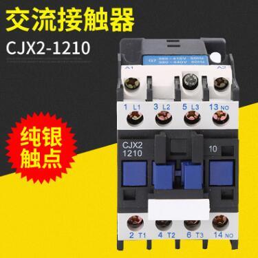 厂家直销低压家用接触器 交流接触器CJX2-1210 交流接触器380v
