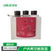 供应ZN63/VS1-12KV/630A-20户内高压真空断路器(固定式)现货