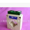 【厂家直销】供应电流互感器BH-0.66CT