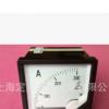 【厂家直销】批发优质6L2-A指针式电流表6C2 6T2