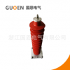 高压氧化锌避雷器HY10WZ-108/281高压复合硅胶氧化锌避雷器