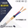 正品国标 NH-ZR-RVVP2345芯屏蔽线 原镀锡铜多芯屏蔽电缆
