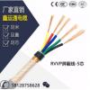 荣华电缆5芯屏蔽线RVVP5*0.3/0.5/0.75/1//1.5/2.5多芯信号线
