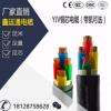 供应YJV/VV电力电缆2345芯+2芯纯铜国标交联电缆0.6/1kv