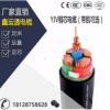 供应阻燃电缆 低压电力电缆YJV/VV 4*120/150+1铜芯电缆工程电缆