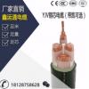 铠装铜芯聚氯乙烯电力电缆YJV23/VV22 4*185/240+1铜芯带凯