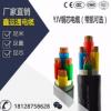 铠装铜芯聚氯乙烯电力电缆YJV23/VV22 4*300/400+1铜芯带凯