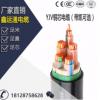 铠装铜芯聚氯乙烯电力电缆YJV23/VV22 4*120/150+1铜芯带凯