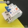 厂家直销批发DZ47-63漏电断路器2P空开漏电保护器空气开关