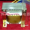 100W电源控制变压器 隔离控制变压器 机床控制变压器定制