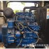 威尔逝出厂 17.6KW小功率静音发电机组 英国全进口