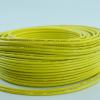闽江电缆线 单铜单芯绝缘电力电缆 电源线护套线软电缆 厂家批发