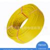 南平迅阳国标地拖线插座专用电缆RVV2×1.5黄皮软电缆黄色电缆
