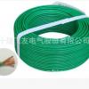 BVR 4平铜芯线国标足米