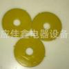 热销供应 耐高压绝缘垫片 黄色环氧垫片 环氧绝缘垫片批发