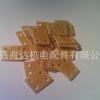 供应电刷用环氧树脂垫片,绝缘垫片。