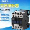 厂家直销CJX2-1210 CJX2-1201交流接触器 银点 质保一年